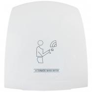 Manuální osvěžovač vzduchu Cranberry - 750ml